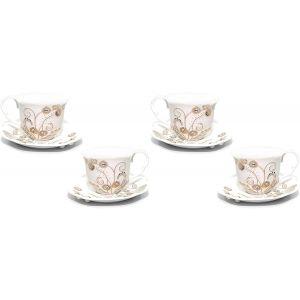 Royalty Porcelain 4-pc Mug Set Feathers for Tea or Coffee, Bone China, Swarovski Jeweled Tea Cups with Saucers Set, 4 Cups + 4 Saucers